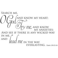 psalm_139_23-24-white-800x800